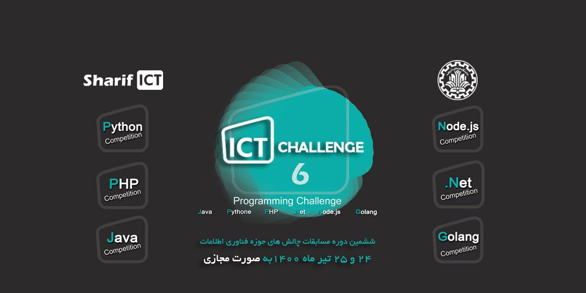 ICT Challenge 6